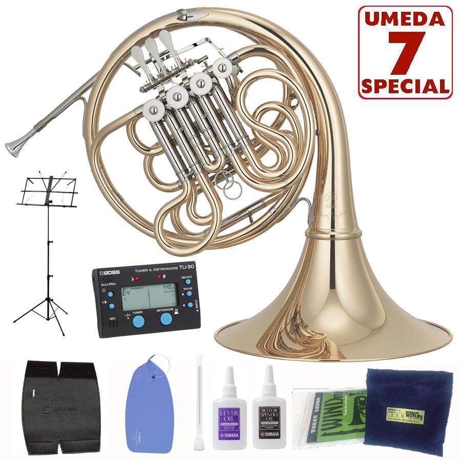 YAMAHA / French Horn YHR-671GD フルダブルホルン (UMEDAスペシャル7セット)(梅田店)