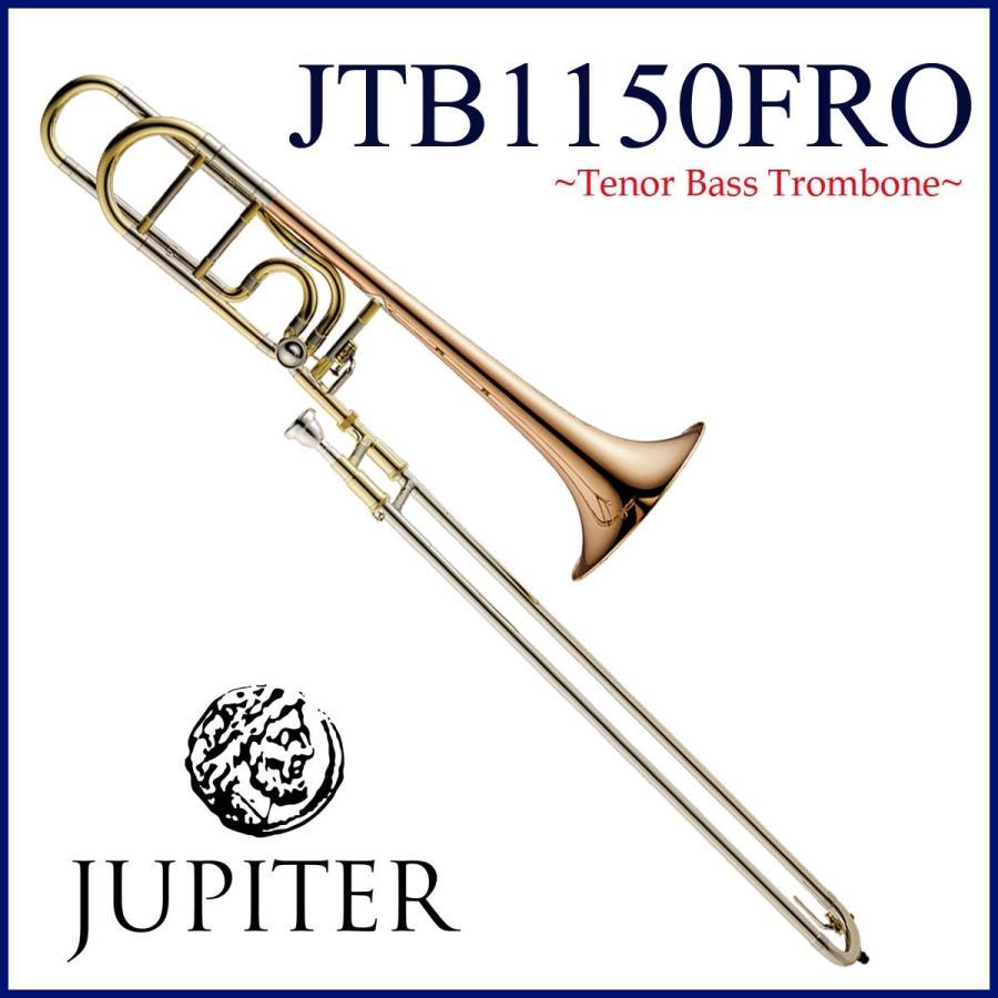 JUPITER / JTB-1150FRO ジュピター TROMBONE テナーバストロンボーン ラッカー仕上げ (お取り寄せ)