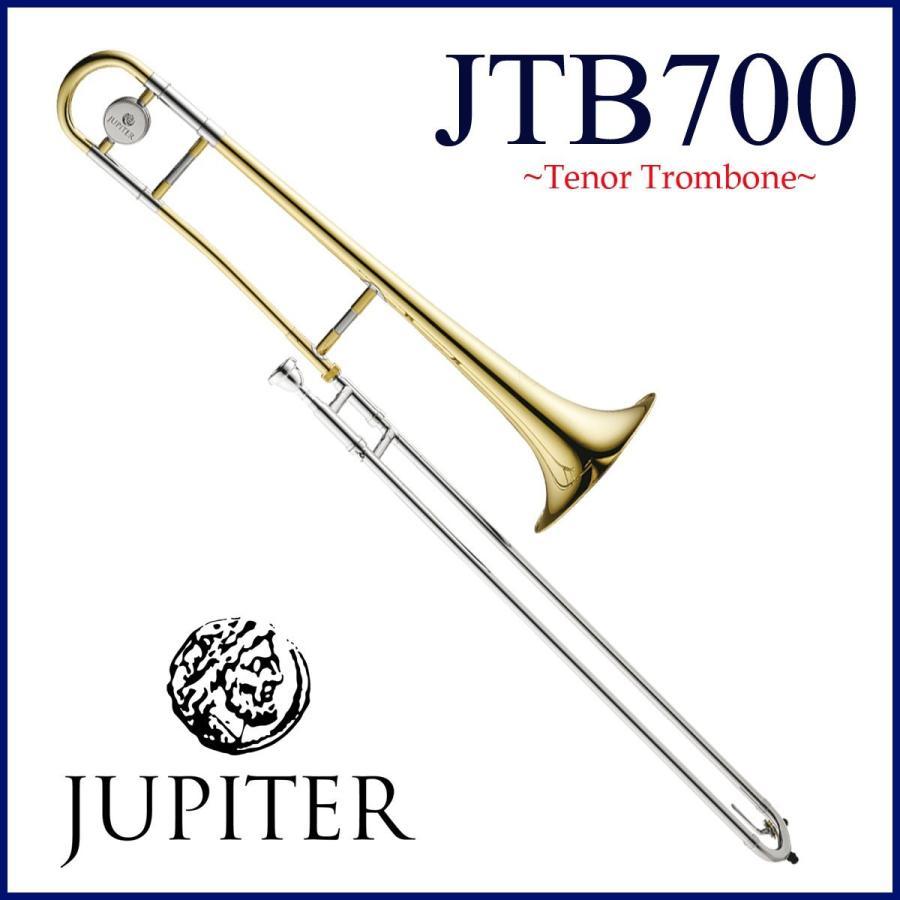 JUPITER / JTB-700 ジュピター TROMBONE テナートロンボーン ラッカー仕上げ ニッケルスライド (お取り寄せ)