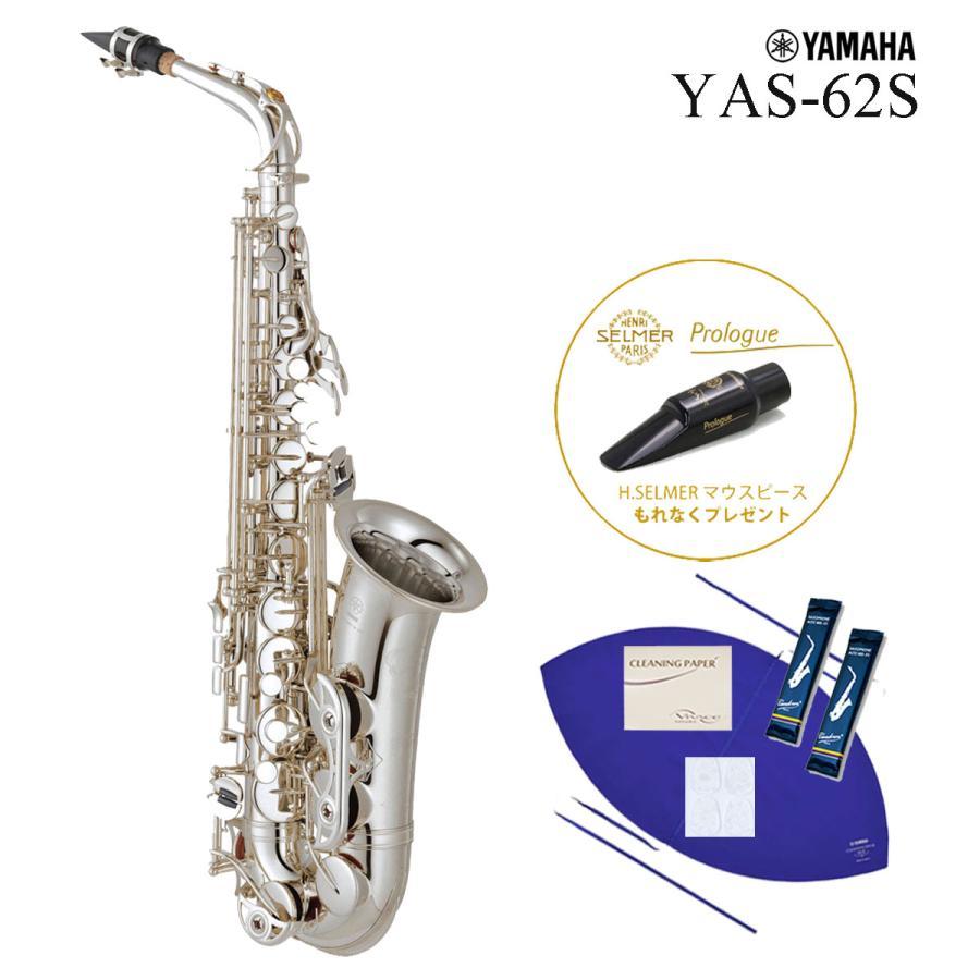 Alto Sax Saxophon vernickelt Mundstück mit Cap und Ligature # 6 Silver