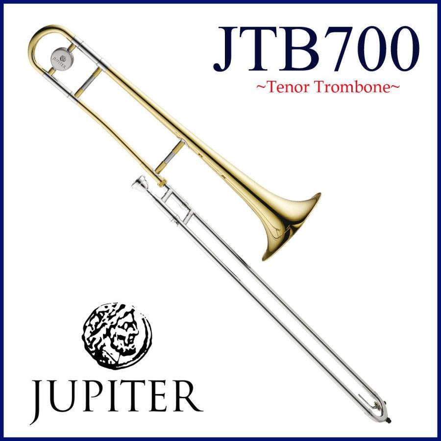 Jupiter Jtb 700 ジュピター Trombone テナートロンボーン ラッカー仕上げ ニッケルスライド お取り寄せ Mohmmadiyon Com
