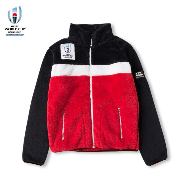 ラグビーワールドカップ2019TM日本大会 オフィシャルライセンス商品 カンタベリーフリースジャケット VWD49252 大会 試合 観戦 応援 ジャパン 日本 代表 オフィ