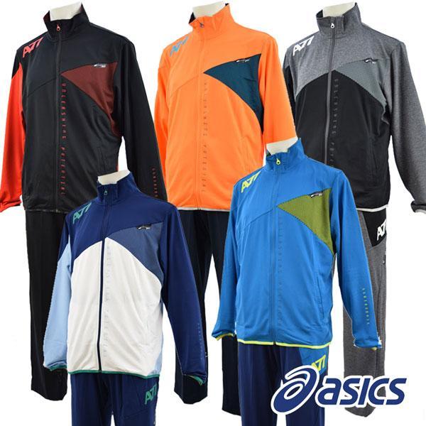 アシックス A77 トレーニングジャケット パンツ ジャージ トレーニングウェア 上下セット XAT715 XAT815 2017モデル 男女兼用 男性用 女性用|ishidasports