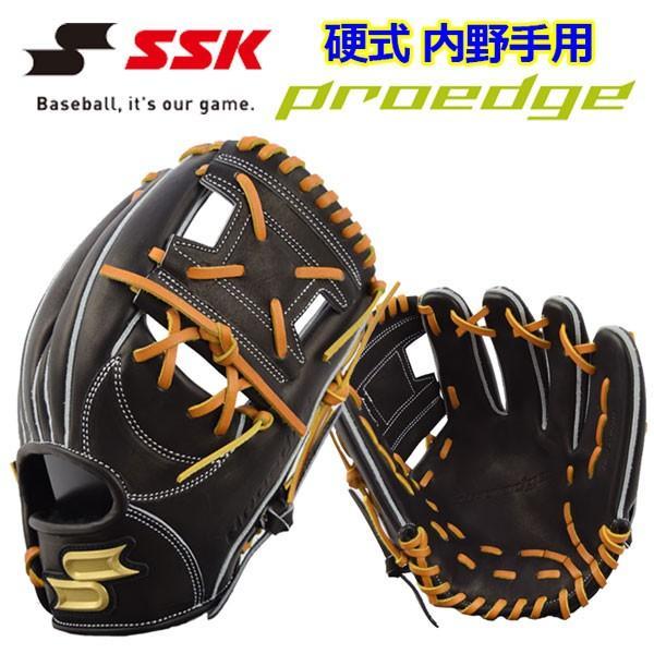 新しい到着 エスエスケイ SSK プロエッジ PROEDGE 9047 硬式野球用グラブ エスエスケイ 内野手用 PEK65117 9047 プロエッジ 高校野球, 川口市:f4532a41 --- airmodconsu.dominiotemporario.com