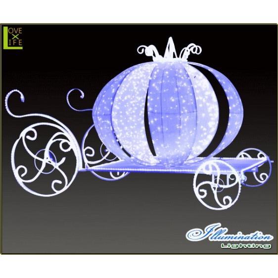 【大型商品】【イルミネーション】クラシック馬車【ブルー】【かぼちゃ】【パンプキン】【3D】【クリスマス】【イルミネーション】【電飾】【装飾】【飾り】【