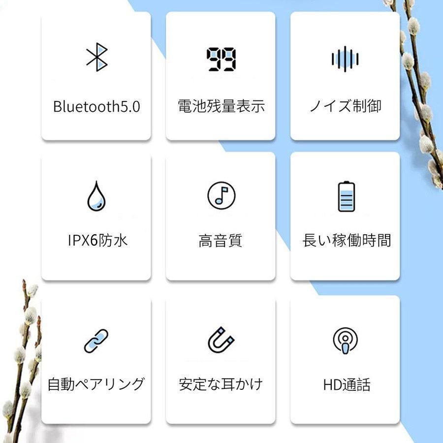【翌日発送】ワイヤレスイヤホン ブルートゥース イヤホン 左右分離 iPhone Android対応 高音質 重低音 防水 小型 超軽量|ishihara-syoji|02