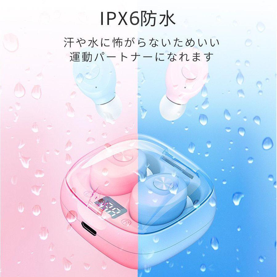 【翌日発送】ワイヤレスイヤホン ブルートゥース イヤホン 左右分離 iPhone Android対応 高音質 重低音 防水 小型 超軽量|ishihara-syoji|07