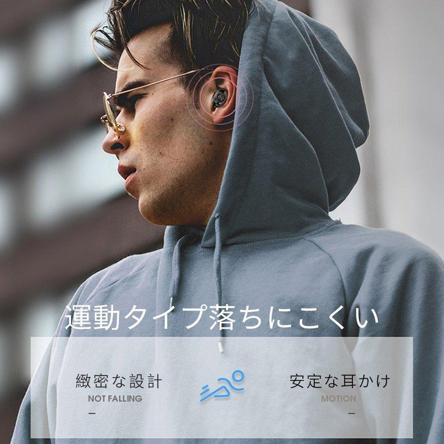 【翌日発送】ワイヤレスイヤホン ブルートゥース イヤホン 左右分離 iPhone Android対応 高音質 重低音 防水 小型 超軽量|ishihara-syoji|08