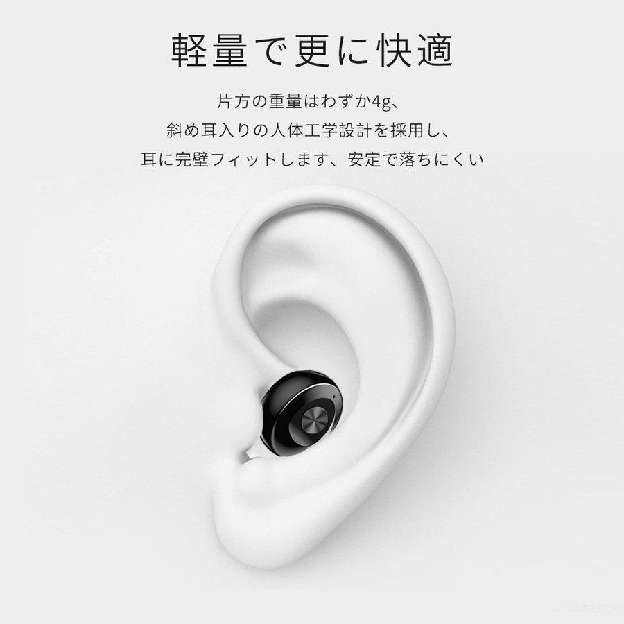 【翌日発送】ワイヤレスイヤホン ブルートゥース イヤホン 左右分離 iPhone Android対応 高音質 重低音 防水 小型 超軽量|ishihara-syoji|09