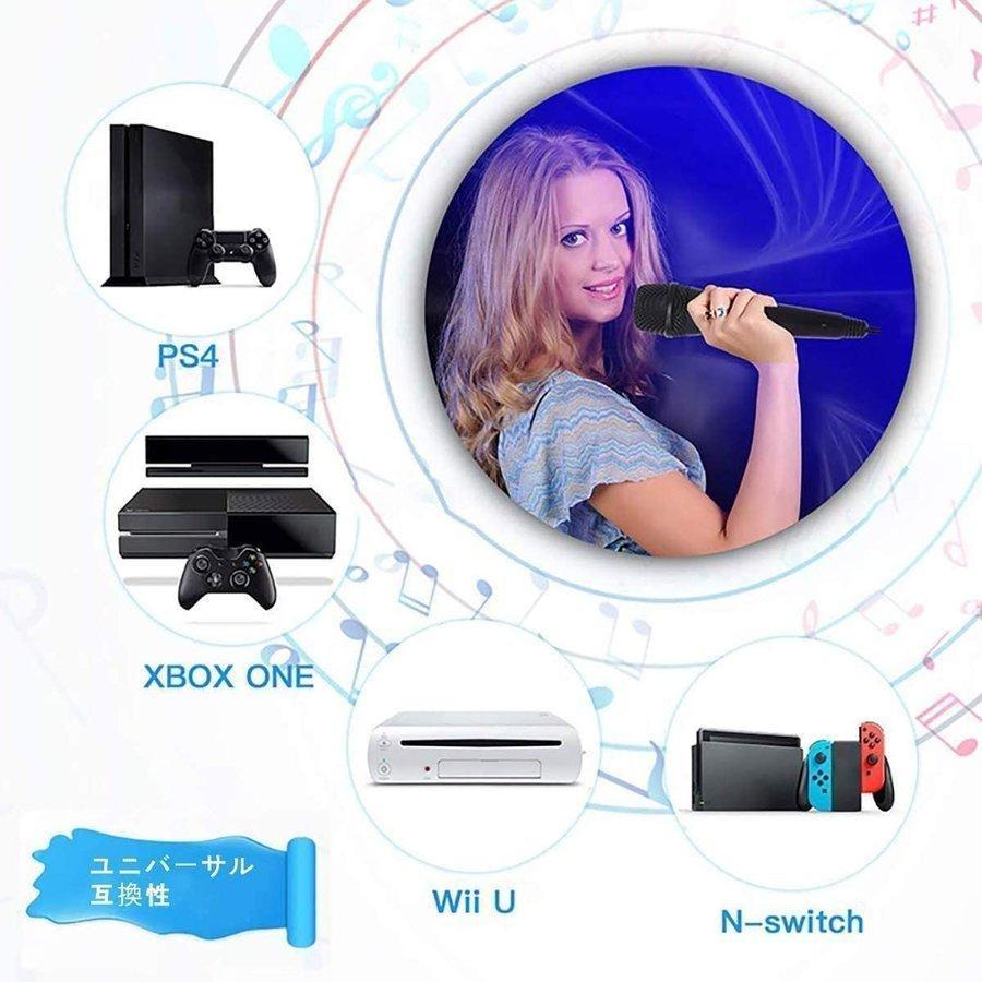 【送料無料】ニンテンドースイッチ用マイク カラオケ USB充電Nintendo Switch カラオケ マイク 有線 ジョイサウンド PS4 wiiU PC ishihara-syoji 05