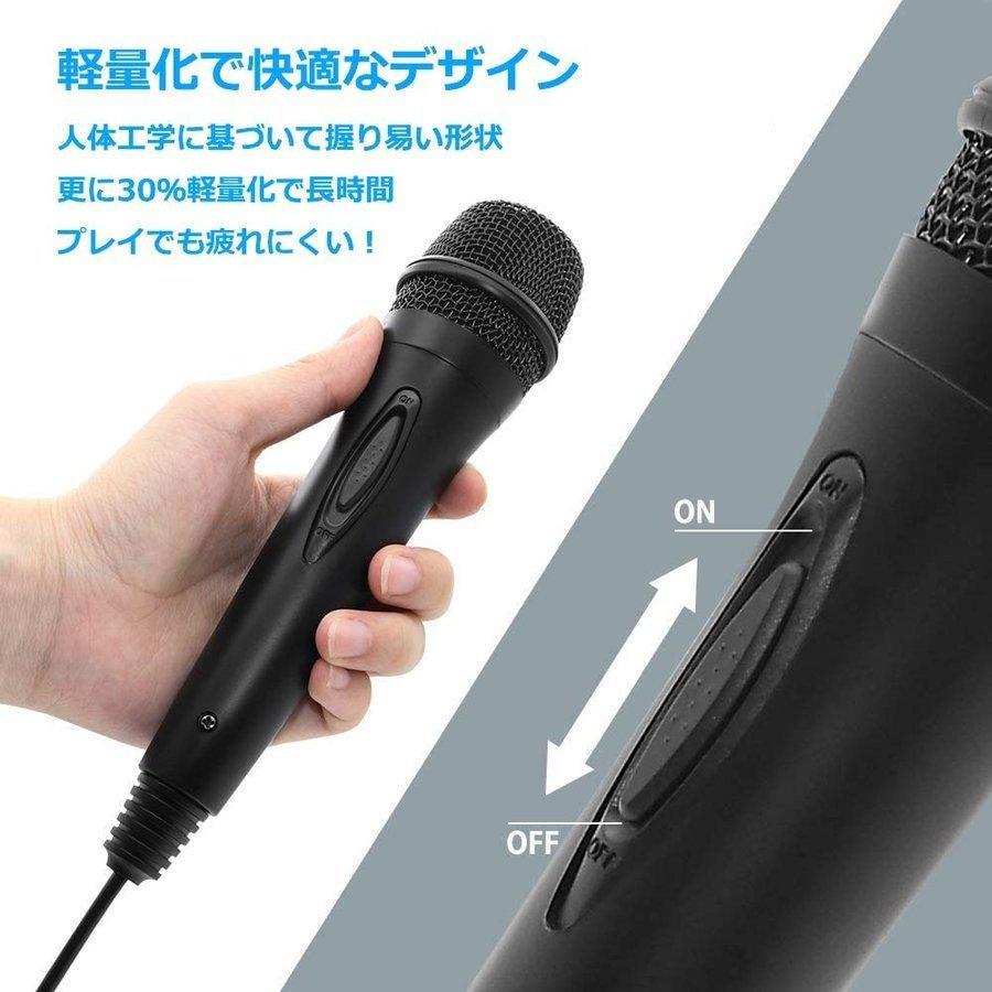 【送料無料】ニンテンドースイッチ用マイク カラオケ USB充電Nintendo Switch カラオケ マイク 有線 ジョイサウンド PS4 wiiU PC ishihara-syoji 07