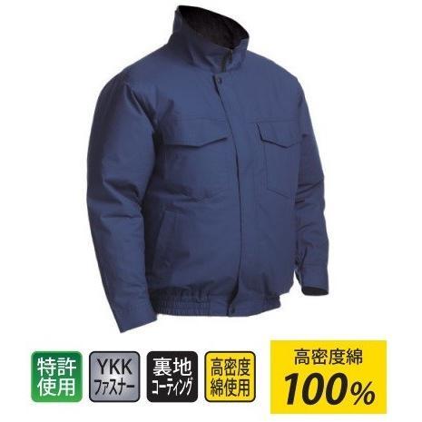 リンクサス クーリングブラスト 空調服 LX-6700WB ブルー サイズL 高密度綿100% LX-6700FSファンユニットセット
