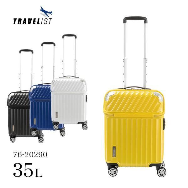 スーツケース 機内持込 トップオープン 拡張 軽量 小型 Sサイズ おしゃれ TSAロック キャリー ケース バッグ(1〜3泊)送料無料