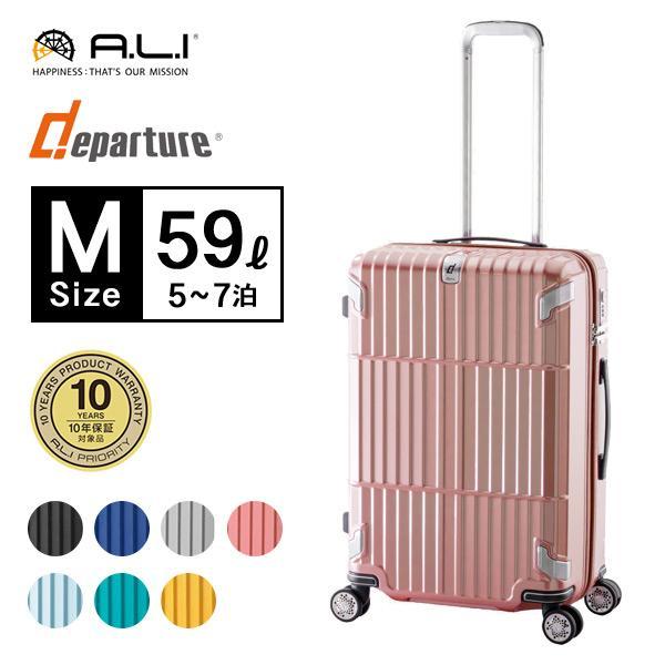 スーツケース Mサイズ 小型 超軽量 おしゃれ TSAロック キャリーケース キャリーバッグ 大容量(4〜5泊)送料無料