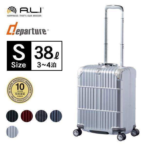 スーツケース Sサイズ 小型 超軽量 おしゃれ TSAロック キャリーケース キャリーバッグ 大容量(1〜3泊)送料無料