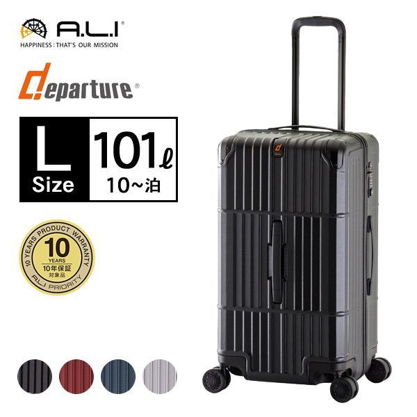 スーツケース Lサイズ フレーム 軽量 おしゃれ TSAロック キャリーケース キャリーバッグ 大容量(7〜10泊)送料無料