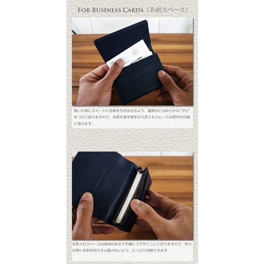 名刺入れ メンズ カードケース  名刺ケース 本革 牛革 定期入れ パスケース 名入れ無料 ギフト プレゼント ラッピング 送料無料 ishikawatrunk 11