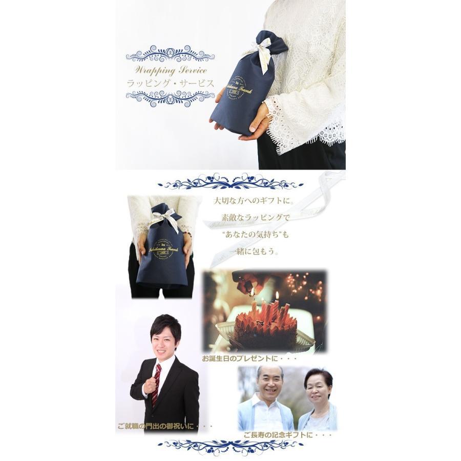 名刺入れ メンズ カードケース  名刺ケース 本革 牛革 定期入れ パスケース 名入れ無料 ギフト プレゼント ラッピング 送料無料 ishikawatrunk 14
