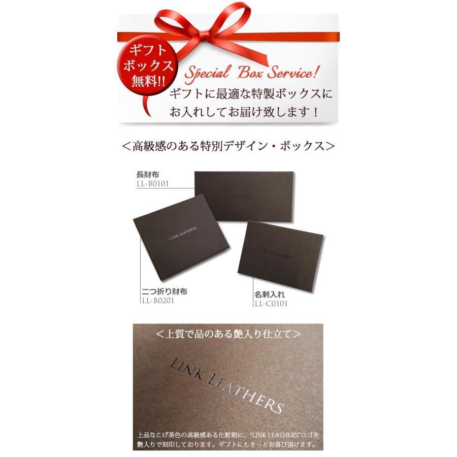名刺入れ メンズ カードケース  名刺ケース 本革 牛革 定期入れ パスケース 名入れ無料 ギフト プレゼント ラッピング 送料無料 ishikawatrunk 09