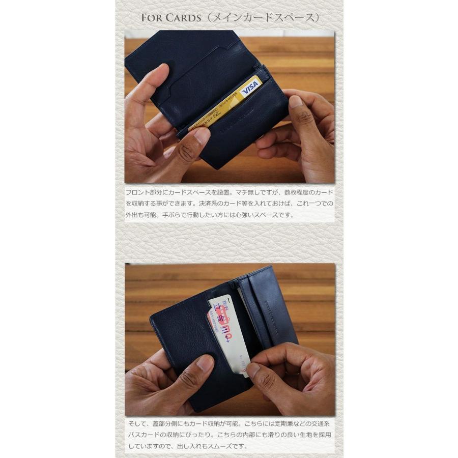 名刺入れ メンズ カードケース  名刺ケース 本革 牛革 定期入れ パスケース 名入れ無料 ギフト プレゼント ラッピング 送料無料 ishikawatrunk 10