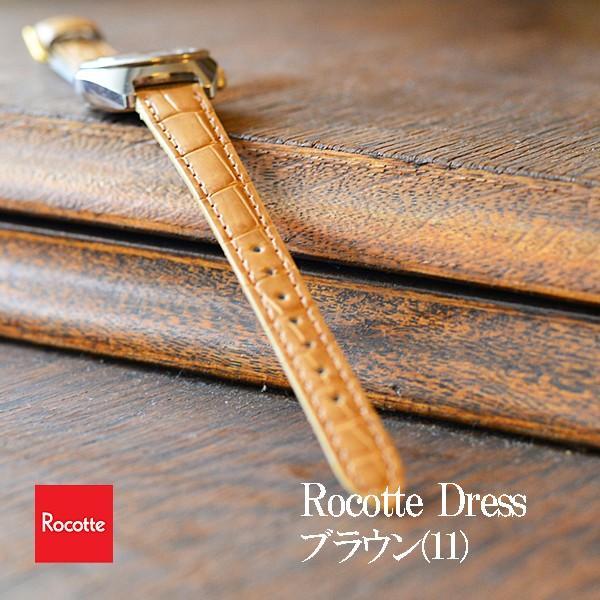 Rocotte ドレス クロコダイル 婦人用 12mm,13mm,14mm,15mm ブラウン、ゴールドブラウン、ネイビー、パープル、レッド、ワイン、ピンク、グリーン、ホワイト|ishikuni-shoten|02