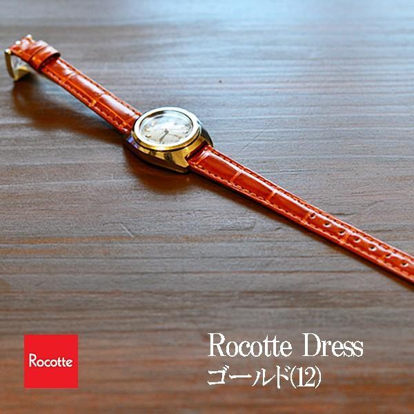 Rocotte ドレス クロコダイル 婦人用 12mm,13mm,14mm,15mm ブラウン、ゴールドブラウン、ネイビー、パープル、レッド、ワイン、ピンク、グリーン、ホワイト|ishikuni-shoten|03