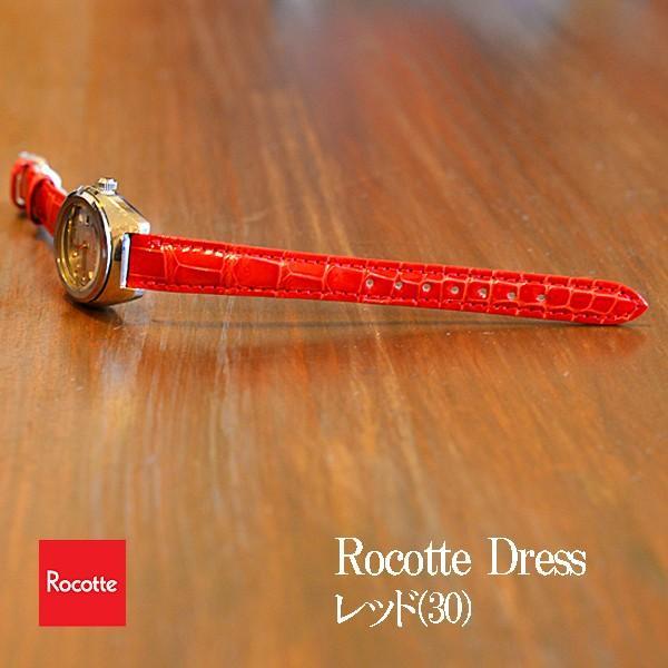 Rocotte ドレス クロコダイル 婦人用 12mm,13mm,14mm,15mm ブラウン、ゴールドブラウン、ネイビー、パープル、レッド、ワイン、ピンク、グリーン、ホワイト|ishikuni-shoten|06