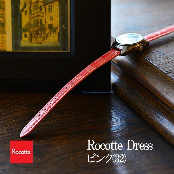 Rocotte ドレス クロコダイル 婦人用 12mm,13mm,14mm,15mm ブラウン、ゴールドブラウン、ネイビー、パープル、レッド、ワイン、ピンク、グリーン、ホワイト|ishikuni-shoten|08
