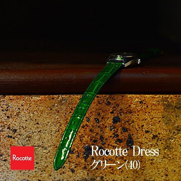 Rocotte ドレス クロコダイル 婦人用 12mm,13mm,14mm,15mm ブラウン、ゴールドブラウン、ネイビー、パープル、レッド、ワイン、ピンク、グリーン、ホワイト|ishikuni-shoten|09