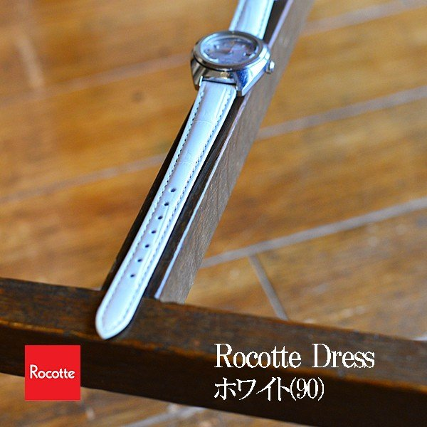 Rocotte ドレス クロコダイル 婦人用 12mm,13mm,14mm,15mm ブラウン、ゴールドブラウン、ネイビー、パープル、レッド、ワイン、ピンク、グリーン、ホワイト|ishikuni-shoten|10