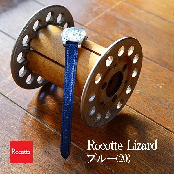 Rocotte リザード 10mm,11mm,12mm,13mm,14mm,16mm,17mm,18mm,19mm,20mm     ishikuni-shoten 07