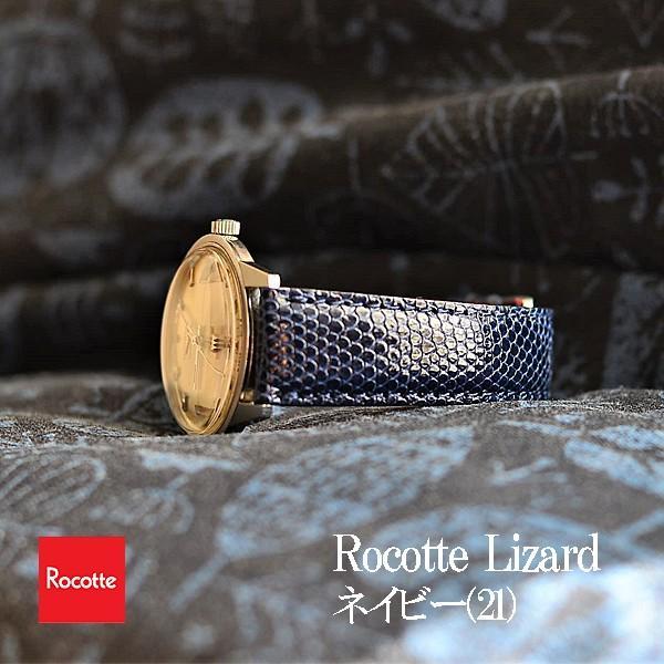 Rocotte リザード 10mm,11mm,12mm,13mm,14mm,16mm,17mm,18mm,19mm,20mm     ishikuni-shoten 08
