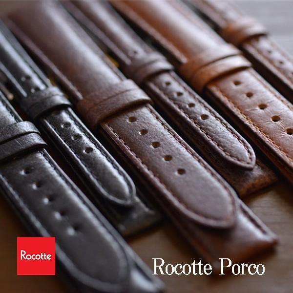 Rocotte エコポルコ ピッグスキン 12mm,14mm,16mm,18mm  ブラック ブラウン ダークブラウン   ishikuni-shoten