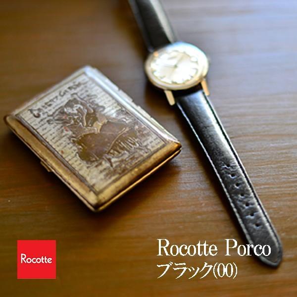 Rocotte エコポルコ ピッグスキン 12mm,14mm,16mm,18mm  ブラック ブラウン ダークブラウン   ishikuni-shoten 02