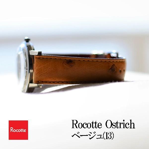 Rocotte オーストリッチ 駝鳥 10mm,11mm,12mm,13mm,14mm,16mm,17mm,18mm,19mm,20mm ブラック ベージュ ホワイト |ishikuni-shoten|03