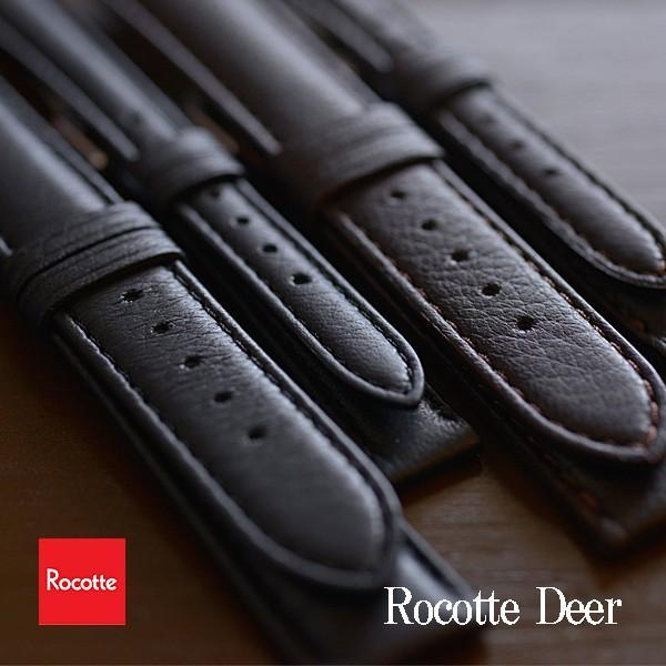 Rocotte ディアー 鹿革 10mm,11mm,12mm,13mm,14mm,16mm,17mm,18mm,19mm,20mm ブラック ダークブラウン |ishikuni-shoten