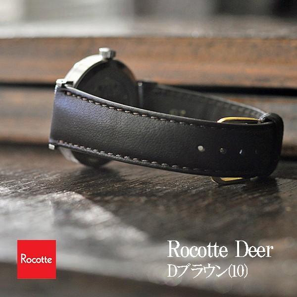 Rocotte ディアー 鹿革 10mm,11mm,12mm,13mm,14mm,16mm,17mm,18mm,19mm,20mm ブラック ダークブラウン |ishikuni-shoten|03