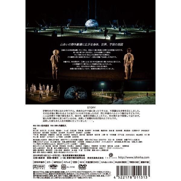 DVD「トワイライト」|ishinhashop|02