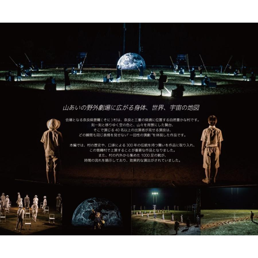 DVD「トワイライト」|ishinhashop|03