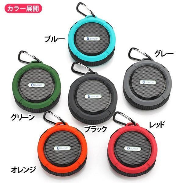 臨場感と透明な音質 防水機能付き Bluetooth 高音質ワイヤレス スピーカー ハンズフリー通話可能 吸盤でどこでも設置可能MOBILE-SOUND ishino7 02