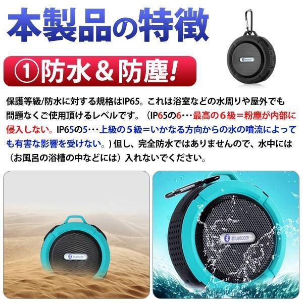 臨場感と透明な音質 防水機能付き Bluetooth 高音質ワイヤレス スピーカー ハンズフリー通話可能 吸盤でどこでも設置可能MOBILE-SOUND ishino7 03