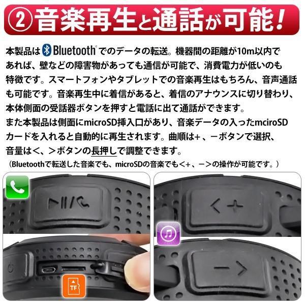 臨場感と透明な音質 防水機能付き Bluetooth 高音質ワイヤレス スピーカー ハンズフリー通話可能 吸盤でどこでも設置可能MOBILE-SOUND ishino7 04