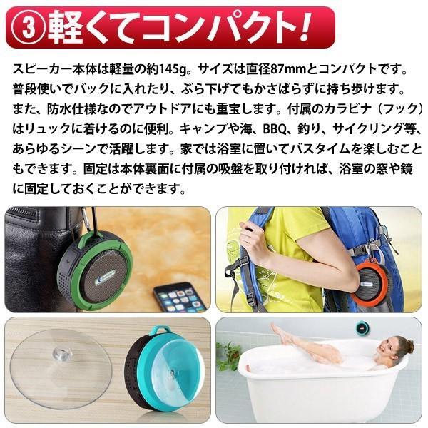 臨場感と透明な音質 防水機能付き Bluetooth 高音質ワイヤレス スピーカー ハンズフリー通話可能 吸盤でどこでも設置可能MOBILE-SOUND ishino7 05