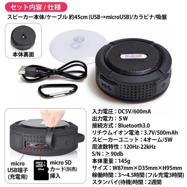 臨場感と透明な音質 防水機能付き Bluetooth 高音質ワイヤレス スピーカー ハンズフリー通話可能 吸盤でどこでも設置可能MOBILE-SOUND ishino7 06