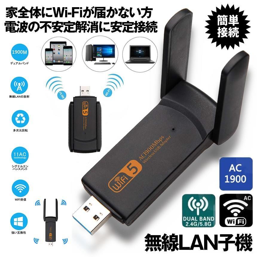 無線 lan 子 機 無線多子機 - PChome 24h購物