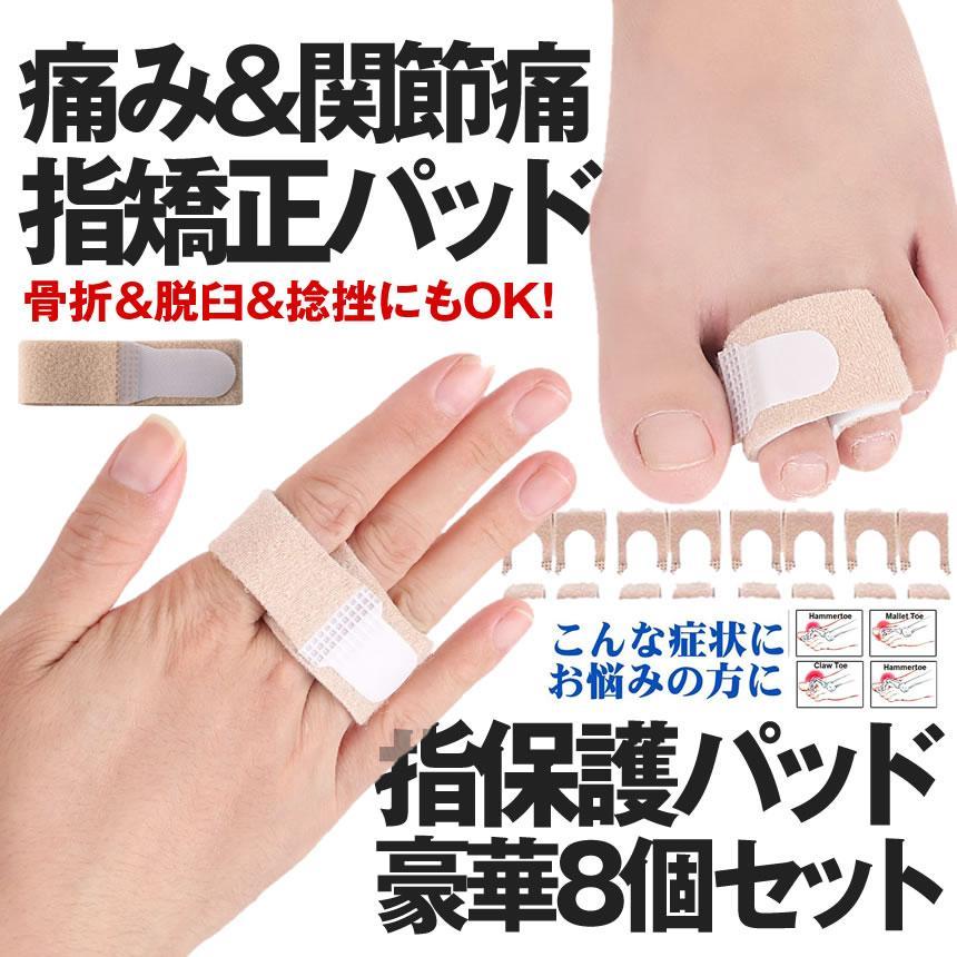 痛い 足 の 指 が 足の指を骨折した場合(またはひび)の症状6つと対処法2選