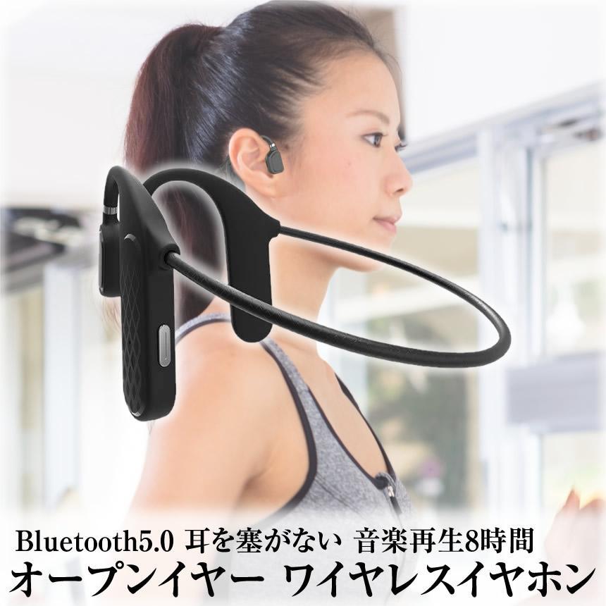 骨伝導ワイヤレスヘッドセット Bluetooth5.0 スポーツ仕様 自動ペアリング  超軽量 Hi-Fi ハンズフリーコール 防汗 iPhone&Android対応 HONEWA|ishino7
