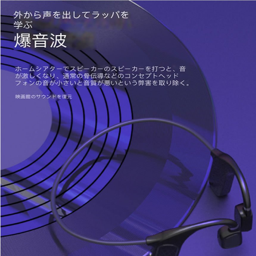 骨伝導ワイヤレスヘッドセット Bluetooth5.0 スポーツ仕様 自動ペアリング  超軽量 Hi-Fi ハンズフリーコール 防汗 iPhone&Android対応 HONEWA|ishino7|04