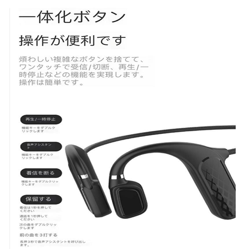 骨伝導ワイヤレスヘッドセット Bluetooth5.0 スポーツ仕様 自動ペアリング  超軽量 Hi-Fi ハンズフリーコール 防汗 iPhone&Android対応 HONEWA|ishino7|07