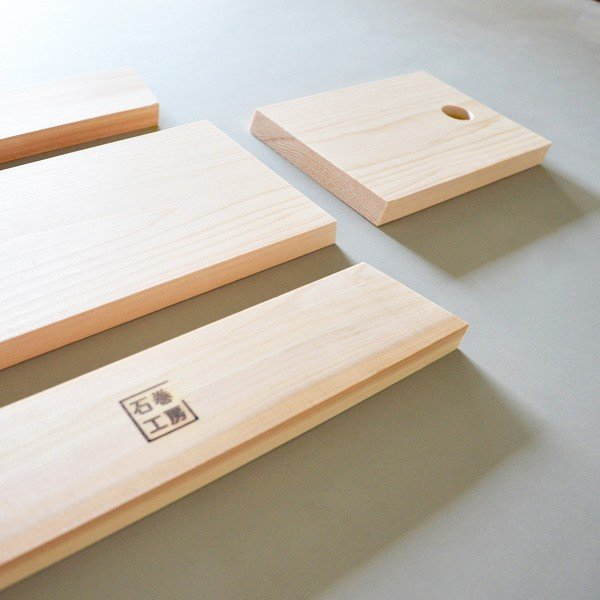 CARRY STOOL KIT plain|ishinomakilab